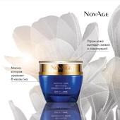 Ночная маска для интенсивного восстановления кожи NovAge Oriflame Орифлейм 50 мл