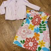 дорогое красивущее платье в идеале + кофточка на 1-2 года