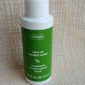 Оливковая мицеллярная вода Ziaja 50 мл