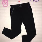Джогеры,спортивные штаны Cool Club 140 Легкие