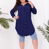 рубашка, блуза, платье рубашка
