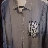 сорочка