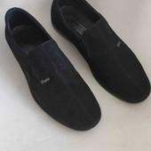 Туфли натуральная замша на стельку  28,5 см