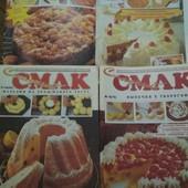 """""""Сладкий смак"""" журналы для любителей выпечки"""