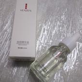 Ампульная сыворотка для выравнивания тона кожи Venzen Freckle Essence, 15 ml