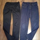 Двоє штанів на дівчинку 7-8років для дому та прогулянки.
