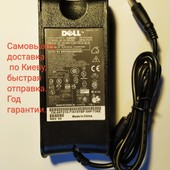 Блок питания зарядка Dell 19.5v 4.62a 90w. Год гарантии. опт сервиcам