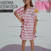Блиц! классное платье Фламинго YoungStyle! На 10 лет, рост 140! из Польши! замеры!