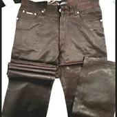 джинсы брючного типа