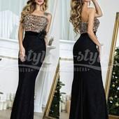 Гарна вечірня сукня в хорошому стані, 10% знижка на УП