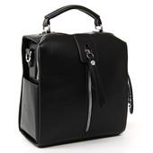 Стильный женский рюкзак- сумка от ТМ Fashion