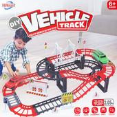 Детский игровой гоночный трек | бесплатная доставка