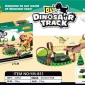 Трек с динозаврами и машинкой