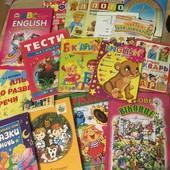 Детские книги дошкольного возраста