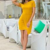 Платье 46-50 размера. Фирма Zemal.