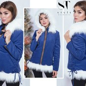 Женская куртка 46 размер