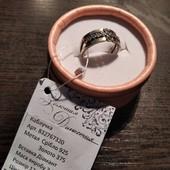 Потрясающее кольцо серебро 925,золото 375,бриллианты,бесплатная доставка Укрпочтой