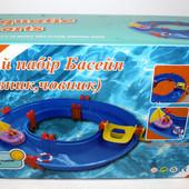 Большой Подарочный игровой набор Спасатель-Бассейн, отличный падорок малышам к праздникам!