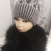 Красивая зимняя шапка 2 Цвета Остатки