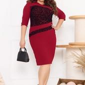!!! Красивое платье до 58 размера !!! Читаем внимательно лот!!! Собираем лоты!!