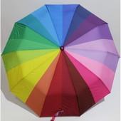 Яркий зонт полуавтомат радуга в наличии. Парасоля напів автомат райдуга