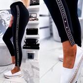Спортивные штаны с лампасами 50размер