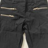 Стрейчевые штаны ПОБ 40-47