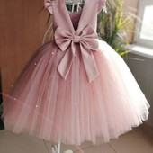 чарівна сукня,