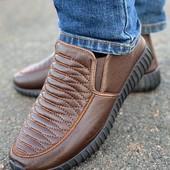 Готовимся к прохладным дням!Новые кроссовки/ туфли утеплённые . !