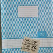 Тетрадь 24 листа Тетрада клетка или линия цена за 20 шт