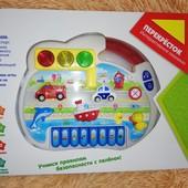 Музыкальная панель для детей