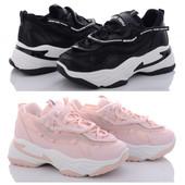 Крутые кроссовки на модной подошве.Нежно-розовые и черные.36-41(маломер от 22 до 25см)