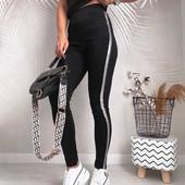 Крутые джинсы на резинке полубатал 28-33