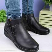 Женские осенние ботинки 37-41 по доступной цене. На выбор.
