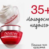 Денний або нічний крем «Оновлення» серії Anew Avon 50 ml 35+