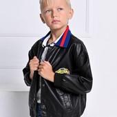 Куртка дитяча осінь