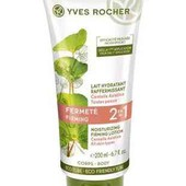 Увлажняющее молочко 2 в 1 для упругости кожи 200 мл ив роше yves rocher