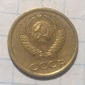 Монета СССР 1 копейка 1987
