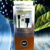 Магнитный USB кабель для зарядки телефона X-Cable. 2 коннектора в комплекте 1 метр