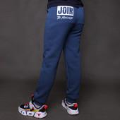 Новинка. Супер классные спортивные штаны с начесом