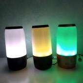 Bluetooth колонка ( копия Pulse 3)+ светодиодная подсветка