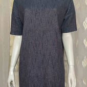 платье с люриксовой нитью