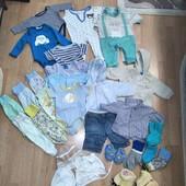 Большой пакет вещей, для мальчика 0-3 месяцев