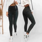Крутые джинсы на резинке . Утепленные 25-30