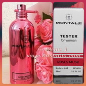 Montale Roses Musk - он прекрасен! он- шикарен! он - безумно красив!