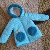 Куртка супер!!!