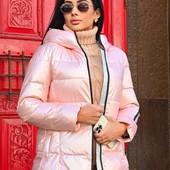 Куртка женская, холодная осень, теплая зима 42, 44р