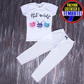 Пижама детская летняя размеры 110-116