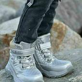Ботинки серебро на флисе