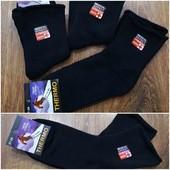 """Шкарпетки чоловічі махрові,медичні, без гумки"""". В лоте 2 шт"""